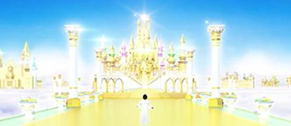 Εξερευνώντας την οδό προς τη Βασιλεία του Ουρανού