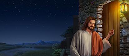 Πώς θα εμφανιστεί ο Κύριος στον άνθρωπο όταν έρθει ξανά
