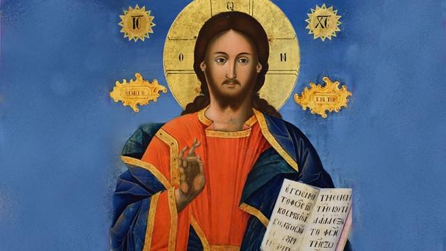 Εικόνα του Ιησού Χριστού,εβδομήντα φορές το επτά,συγχωρούν τους άλλους