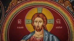 Ιησούς Χριστός,εικόνα του Χριστού