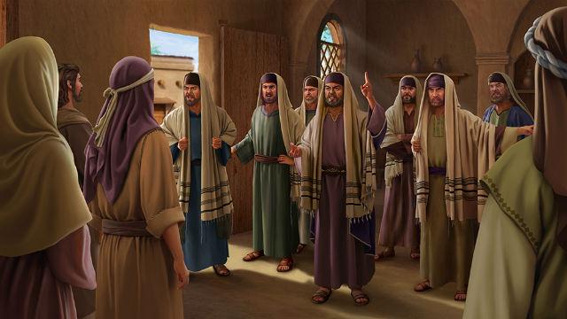 Οι Φαρισαίοι