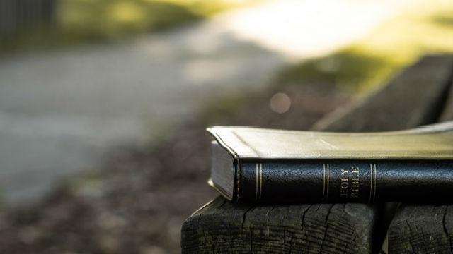 Υπάρχουν έργο ή λόγια του Θεού έξω από τη Βίβλο;