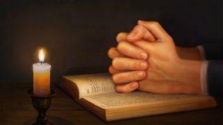 Ευαγγέλιο Κυριακή: Πως μπορώ να έχω σωστή σχέση με τον Θεό;