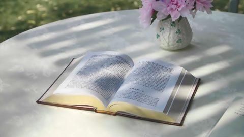Το όνομα του Θεού: γνωρίζετε το μυστήριο που διέπει το όνομα του Θεού;
