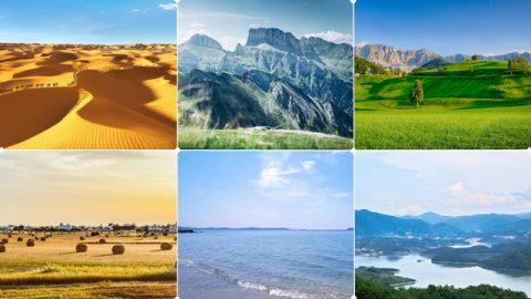 Ο Θεός οριοθετεί τα διάφορα γεωγραφικά περιβάλλοντα