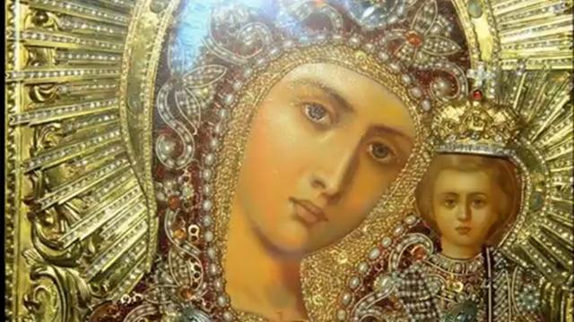 Τον Ιησού και τη Μαρία