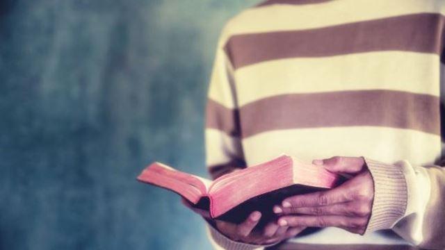 Μελέτη της Αγίας Γραφής