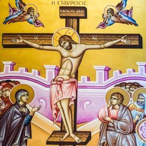 Ο Κύριος Ιησούς σταυρώθηκε