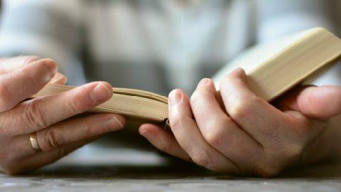 Ανάγνωση της Αγίας Γραφής