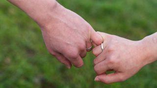 κερδίστε έναν ευτυχισμένο γάμο