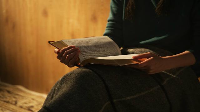 διαβάζοντας το λόγο του Θεού