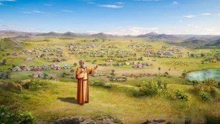 Η υπόσχεση του Θεού στον Αβραάμ